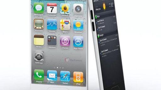 iPhone 5: o que esperar dele?