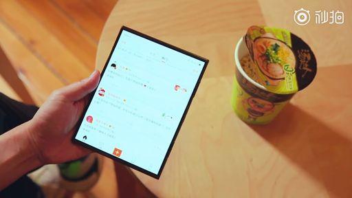 Xiaomi registra patente de telefone dobrável na Europa