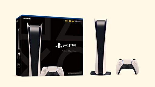 PlayStation 5 ganha preço no Brasil; jogos custarão R$ 350
