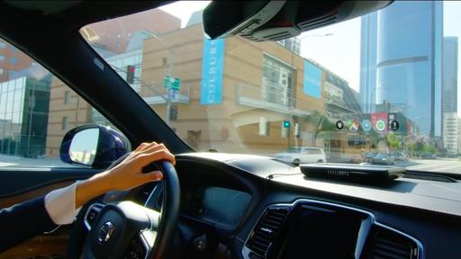 EyeDrive, o gadget holográfico à la James Bond que deixa seu carro MUITO hi-tech