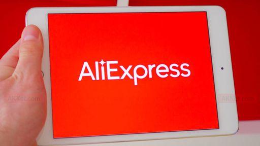 Como usar cupons de desconto no AliExpress