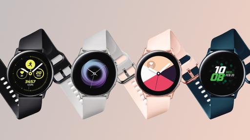 ÓTIMO DESCONTO   Galaxy Watch Active com o menor preço do Brasil no Magalu