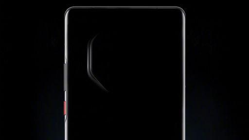 Teaser oficial do Huawei Mate 40 revela câmera diferentona