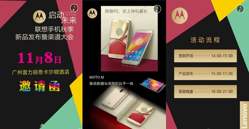 Material publicitário vazado neste sábado afirma que a Lenovo lançará o P2 e o Moto M já no dia 8 de novembro