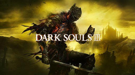 Primeira expansão de Dark Souls 3 deve ser lançada dia 24 de agosto
