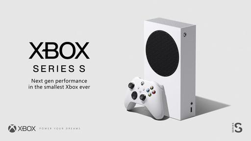 Xbox Series S | Microsoft revela visual e preço do novo console