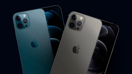 Por que o iPhone 12 tem bateria menor e mesma autonomia? Anatel explica