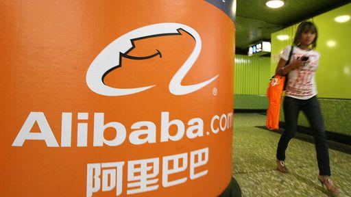 Alibaba lança site para comercialização de NFTs baseados em direitos autorais