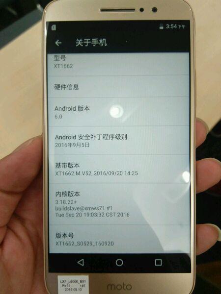 Tela de informações do Moto M mostra número do modelo e que ele virá com o Android 6 instalado de fábrica