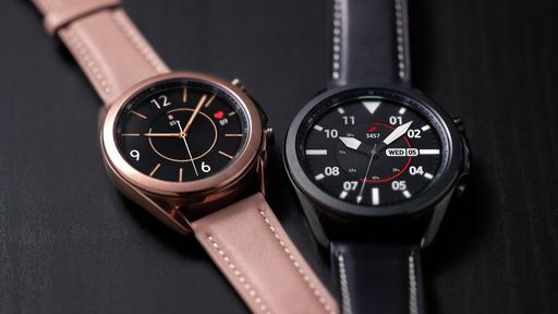 Galaxy Watch 4, Watch 4 Classic e Galaxy Buds 2 têm supostos preços vazados