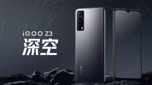 iQOO Z3 5G tem design da traseira e especificações oficialmente confirmados