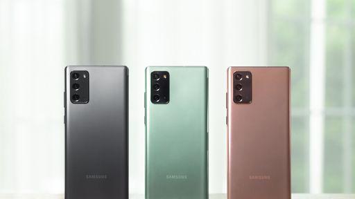 Galaxy Note 20 chega ao Brasil com preços a partir de R$ 6,5 mil; saiba mais