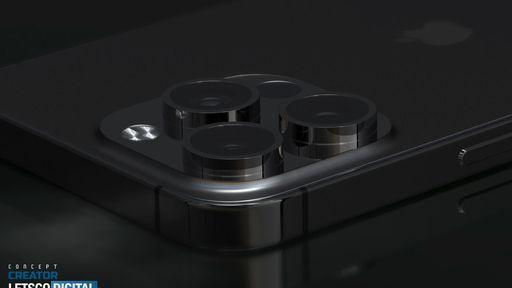 Apple envia ameaças jurídicas para leakers e criadores de conteúdo