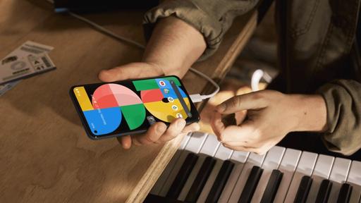 Comercial do Google Pixel 5a destaca recurso que o Pixel 6 não possui