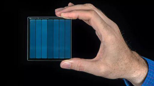 Primeiro HD com capacidade de petabytes deve ser feito de... vidro