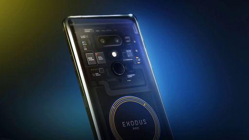 HTC anuncia o Exodus, o primeiro smartphone blockchain do mundo