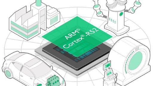 ARM desenvolve chip específico para carros autônomos