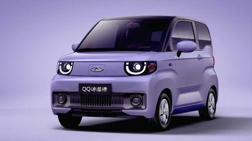 Novo Chery QQ elétrico ganha imagens oficiais; veja como ficou