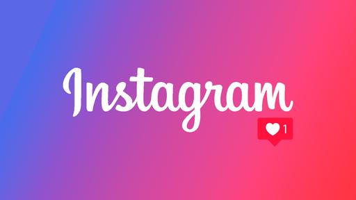 Já viu? Novidade do Instagram vai te ajudar a encontrar vídeos do Reels