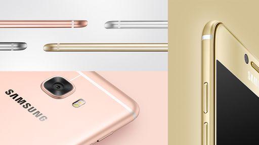 Samsung lança oficialmente o 'Galaxy C5' na China