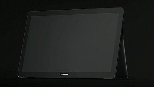 Tablet de 18,4 polegadas da Samsung pode ser lançado em breve