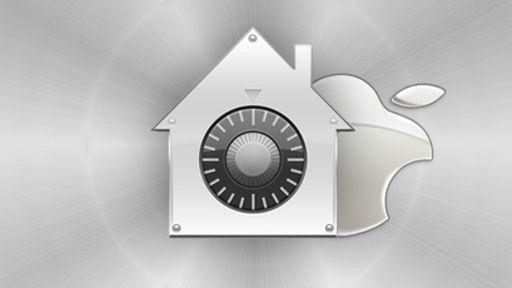 Conselhos para a segurança de seu Mac