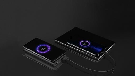 Xiaomi lança bateria portátil com carregamento sem fio. Vale a pena?