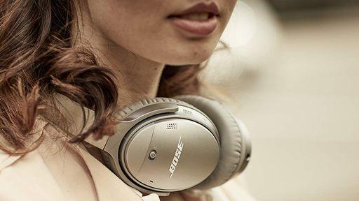 AMAZON DAY | O cobiçado fone Bose QuietComfort 35 II está com preço imbatível!