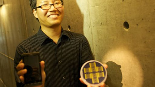'Nariz' eletrônico identifica substâncias nocivas no ar