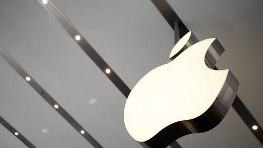 Apple compra mais uma empresa de machine learning, a Tuplejump