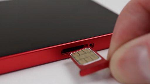 Qualcomm anuncia SIM integrado ao chipset para otimizar espaço em smartphones