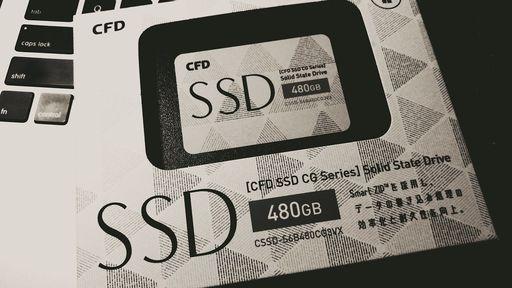 Windows 10 ganha recurso que avisa se seu SSD está com defeito