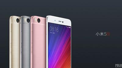 Xiaomi lança o Mi 5s, e ele é esse monstro todo que a gente esperava