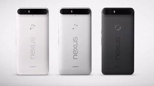 Huawei quer trazer Nexus 6P para o Brasil