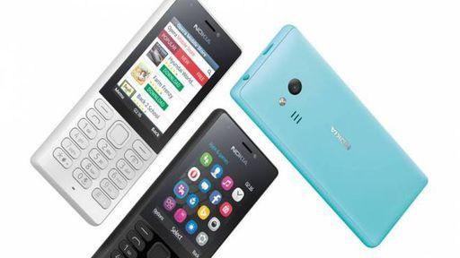 Microsoft surpreende e anuncia dois celulares com a marca Nokia