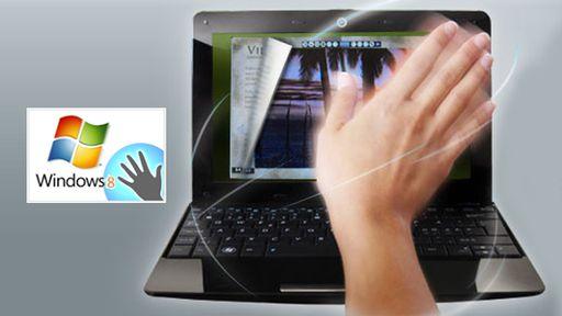 Conheça uma ferramenta de reconhecimento de gestos para Windows 8