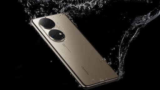 Huawei P50 Pro supera o Mi 11 Ultra e mostra excelência em teste de câmeras
