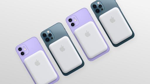 Bateria MagSafe para iPhone 12 é homologada na Anatel e custará R$ 1.199