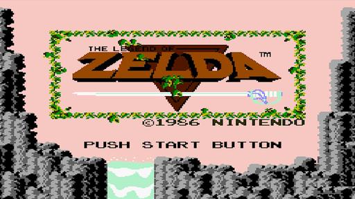Cartucho raríssimo de The Legend of Zelda é arrematado por R$ 4,5 milhões