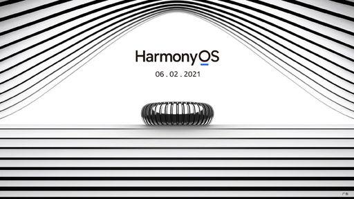 Huawei Watch 3 é confirmado com HarmonyOS; P50 e MatePad também são esperados