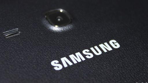 Informações sobre o Samsung Galaxy Alpha aparecem em eventos patrocinados