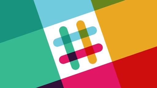 Slack passa a valer US$ 5,1 bilhões após nova rodada de investimentos