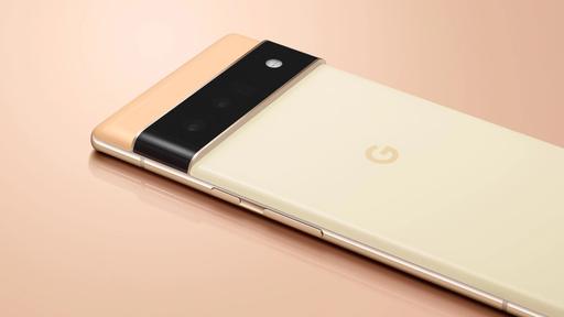 Google pede aumento expressivo da produção de componentes dos Pixel 6 e 6 Pro