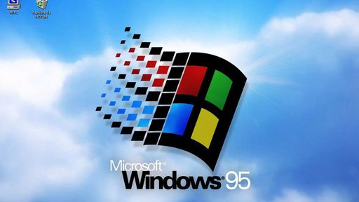 10 curiosidades sobre os 25 anos do Windows 95