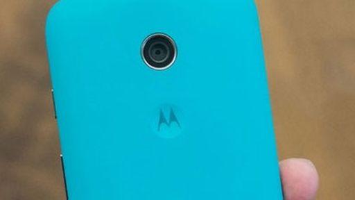 Moto E: loja brasileira vaza detalhes do novo smartphone de entrada da Motorola