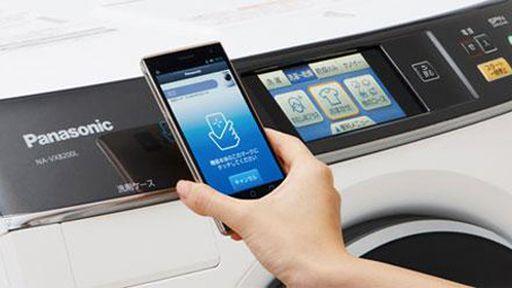 Automação residencial: eletrodomésticos controlados via smartphone
