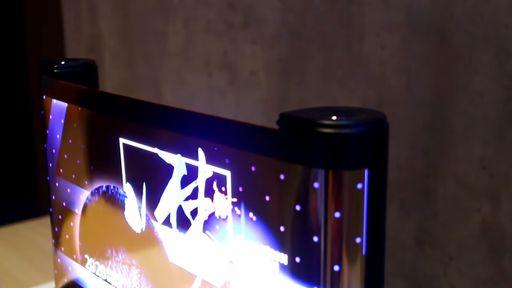 Vídeo mostra celulares da TCL com tela enrolável em ação