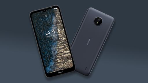 Nokia C20 passa pela Anatel e pode chegar ao Brasil em breve