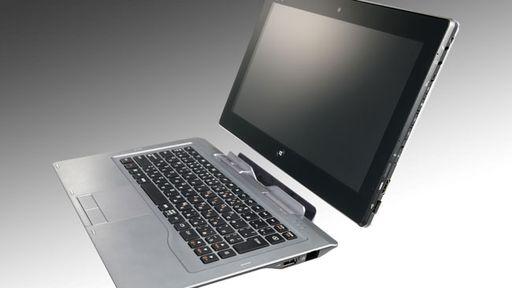 Fujitsu lança novo modelo de tablet híbrido