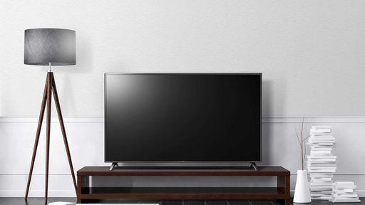 MUITO BARATO | Smart TV LG 50 polegadas 4K por R$ 1994 e frete grátis no Magalu!